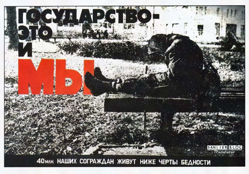 苏联改革时期宣传画06