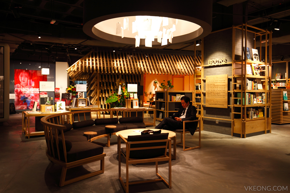 ISETAN The Japan Store - cafe book store