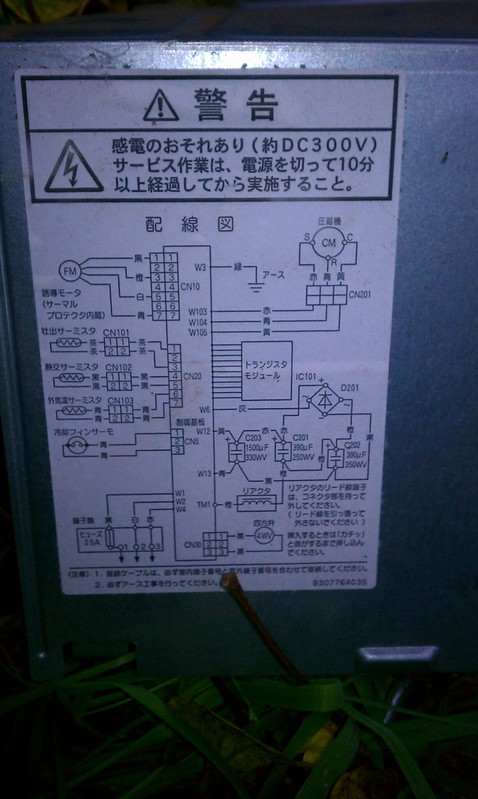 Circuit diagram of Fujitsu AS281PDN air conditioner