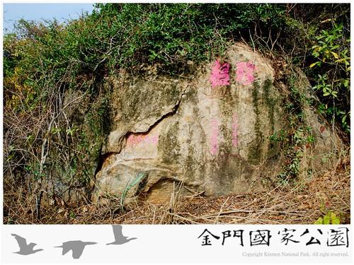 邱京山墓-02