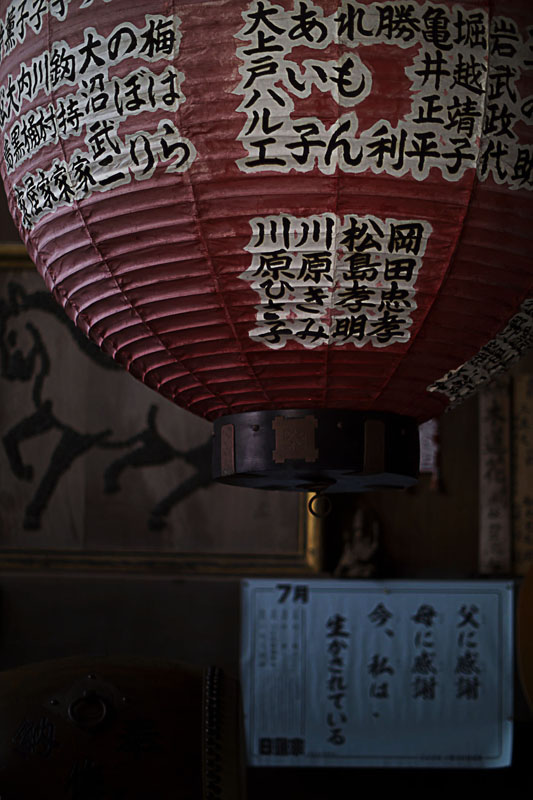 身延町 久遠寺三門