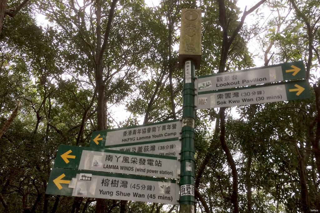 lavlilacs Hong Kong Lamma Island signs