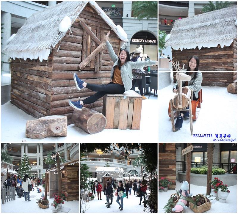 couchsurfing-taipei-台北歐美氣氛耶誕場景-2016  (9)