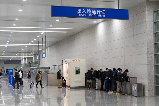 Peachで行く上海旅-8.jpg