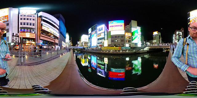 Dōtonbori, Osaka, Japan