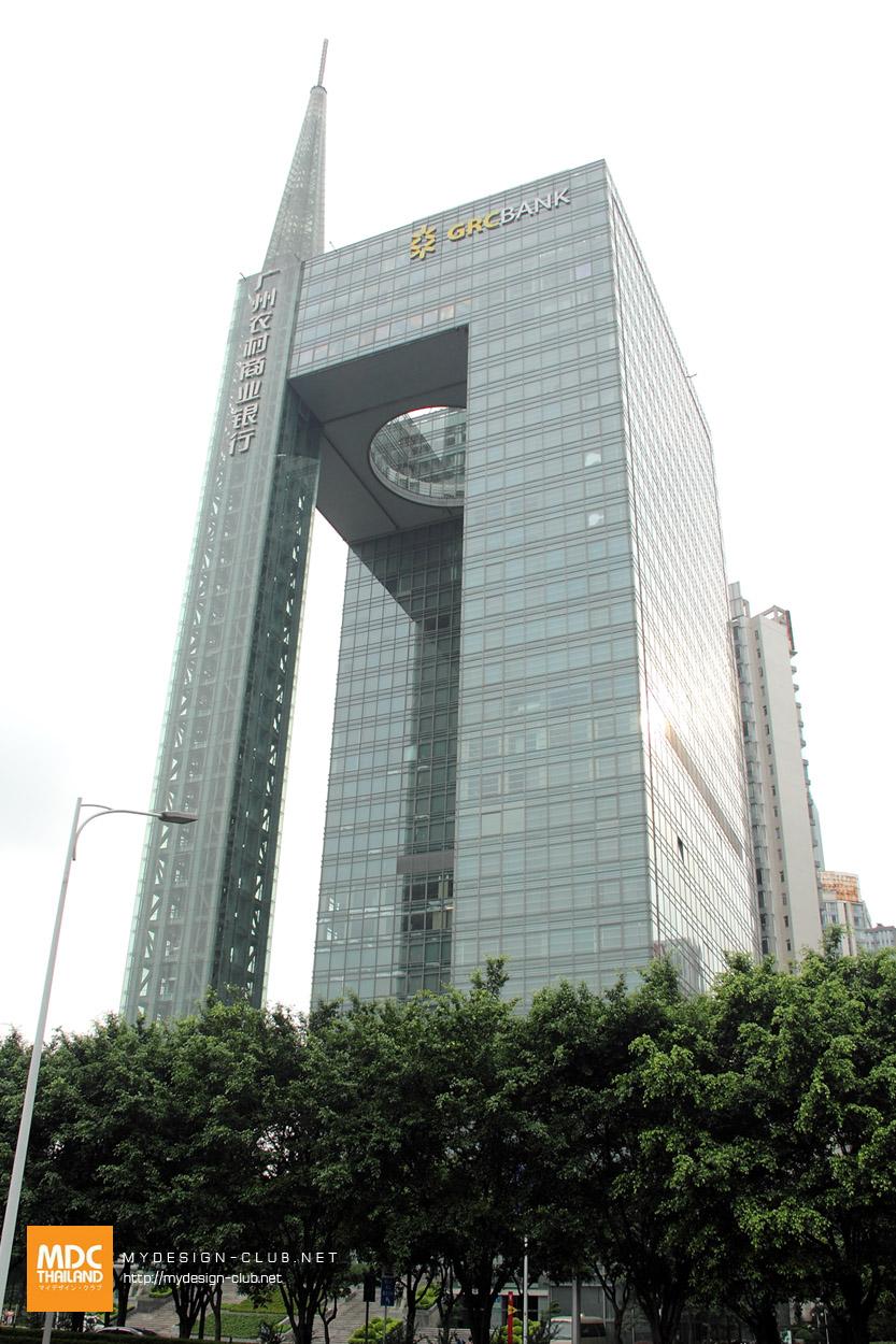 MDC-China-2014-293