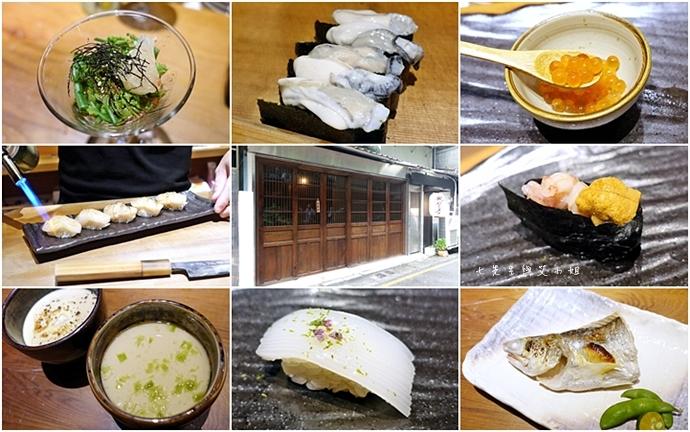 0 觀醬手壽司 新莊日本料理