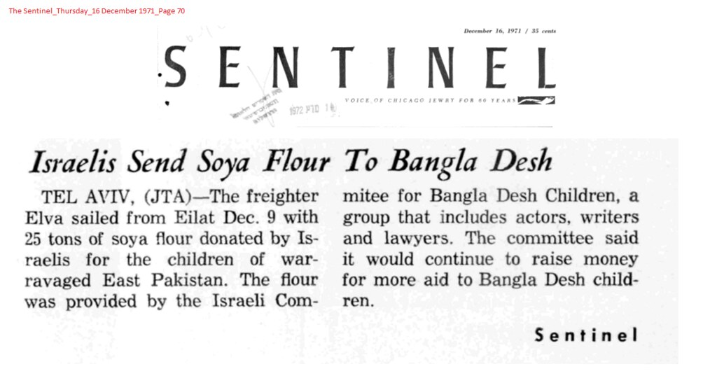 The Sentinel_Thursday_16 December 1971_Page 70