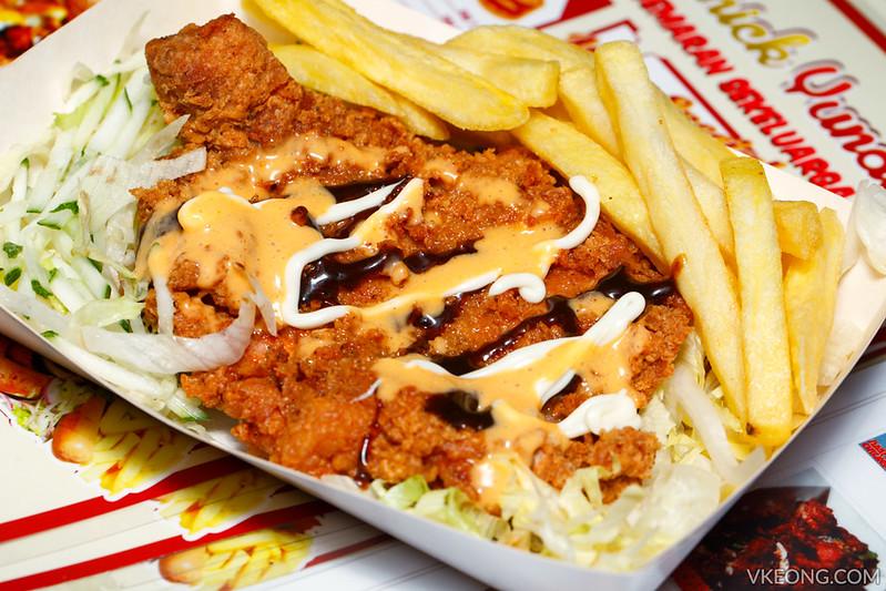 Mak Chick Yunai Chicken Chop
