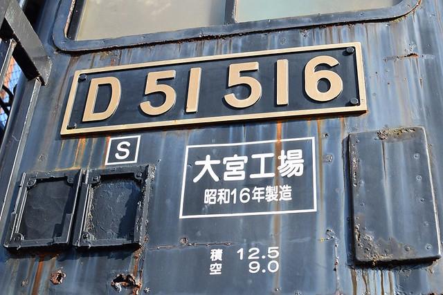 DSC_3688
