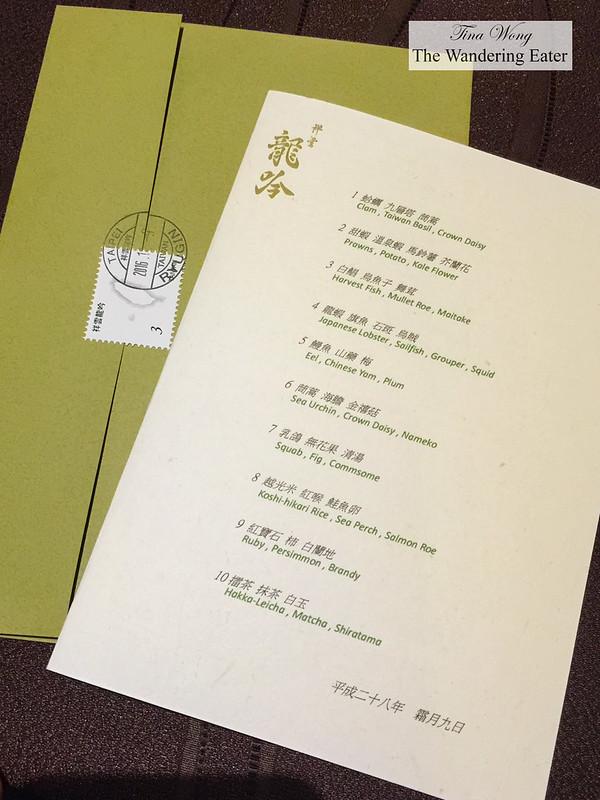My menu