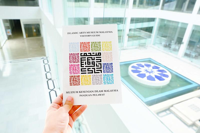 Sundae Scoops Islamic Arts Museum Malaysia Brochure