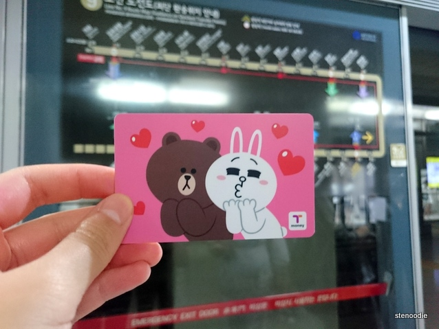 T-money card