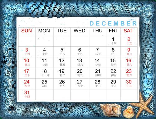 十二月月曆