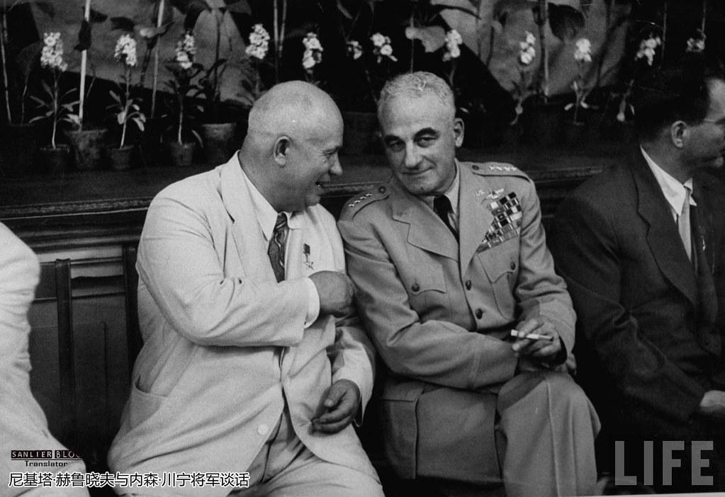 1956年苏联政治与社会生活14