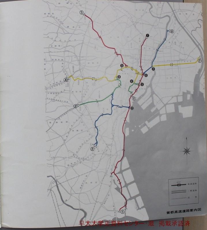 伸びゆく首都高速道路 (35)