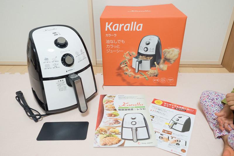 Karalla_Shopjapan-5