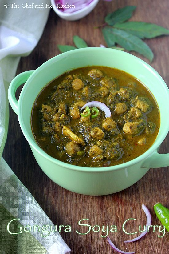 gongura soya curry