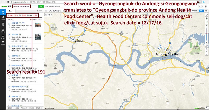 Sister City Campaign - Andong, South Korea – Cedar Rapids, Iowa