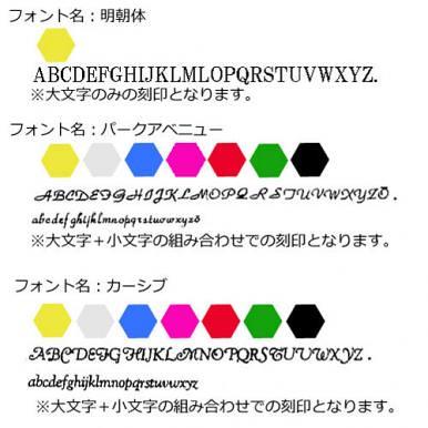 nolty-font2