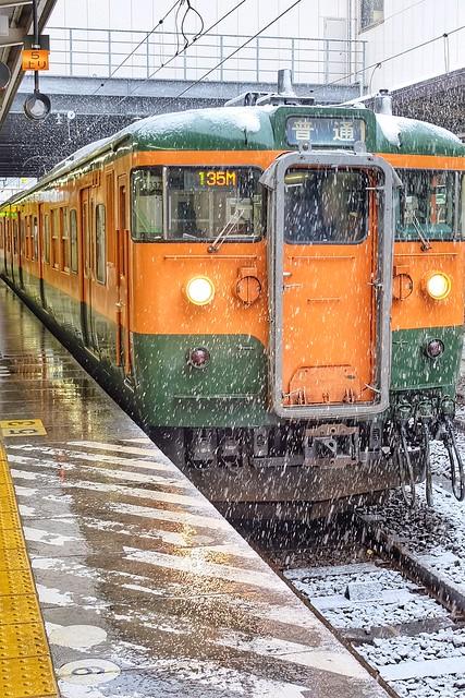 Takasaki snowy day