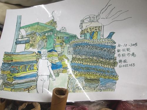 Illustrator 1