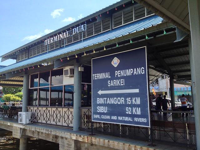 Ferry ride sungai rajang sarikei sarawak