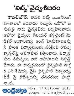 2016-10-17_Andhra Jyothi
