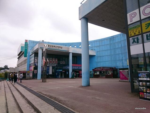 Gangneung Express Bus Terminal