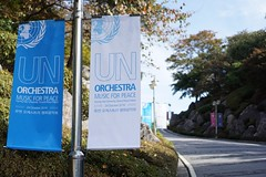 """Music for Peace"" - United Nations Orchestra"