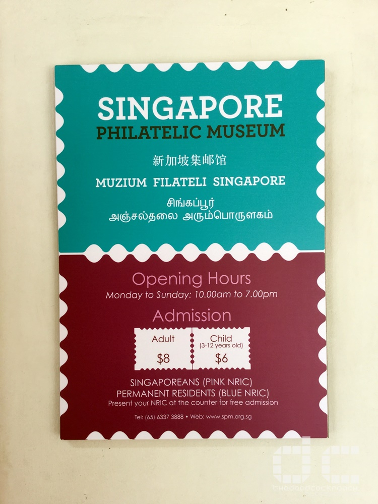 exhibition, harry potter, museums, philatelic museum, singapore, singapore philatelic museum, where to go in singapore