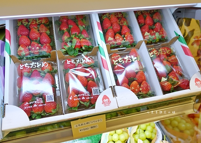 9 果實園 日本美食 日本旅遊 東京美食 東京旅遊 日本甜點