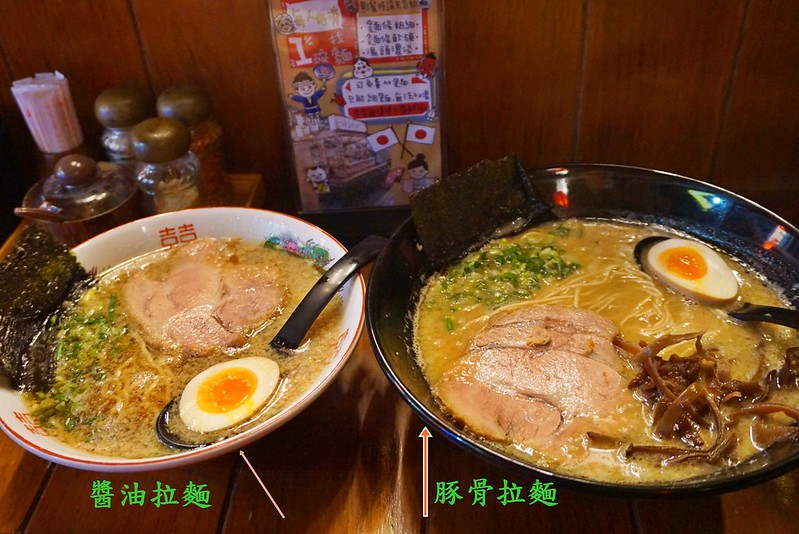 道樂屋台-士林美食-日本人在台灣的手推車拉麵 (23)