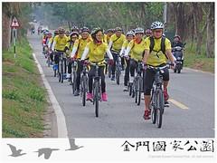 2016自行車生態漫遊-06