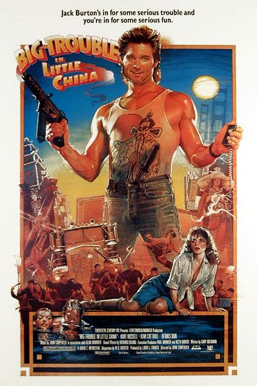 Big Trouble in Little China - Poster 1