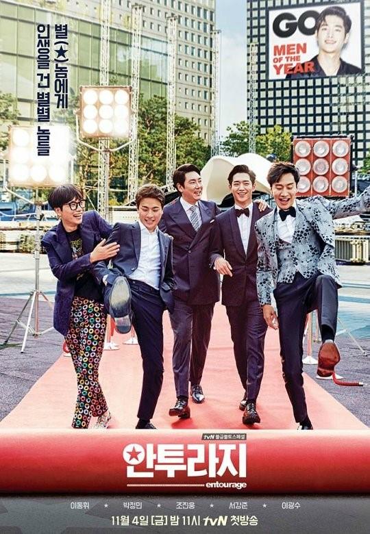 Bạn Đồng Hành (2016)