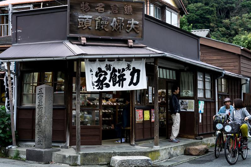 Kamakura_Yuigahama_03