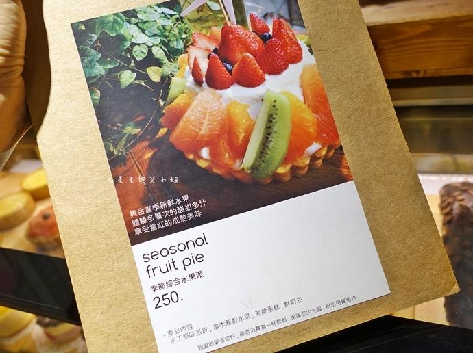 20 Bonnie Sugar 台北 師大商圈 手做甜點 水果塔 水果派
