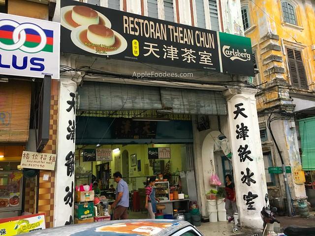 thean-chun-ipoh