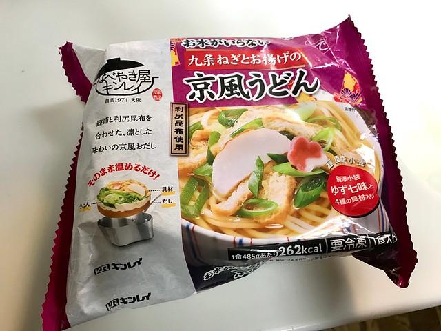 2016.11.23 京風うどん
