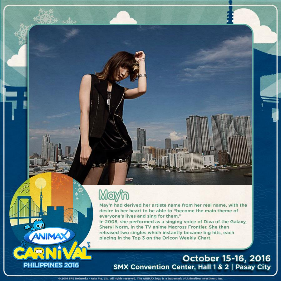 Animax Carnival Philippines 2016