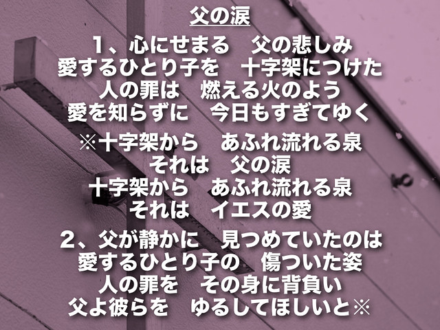 杉戸福音喫茶20161125.008