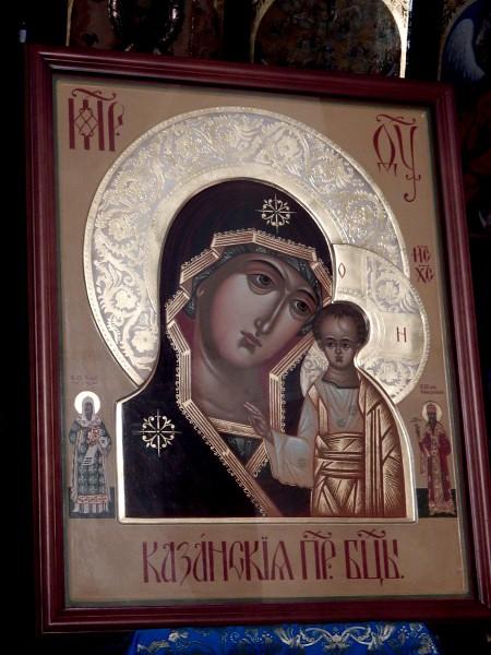 Икона Богородице Казанске у Пироту 2016