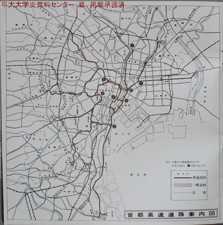 首都高速道路公団事業のあらまし  (22)