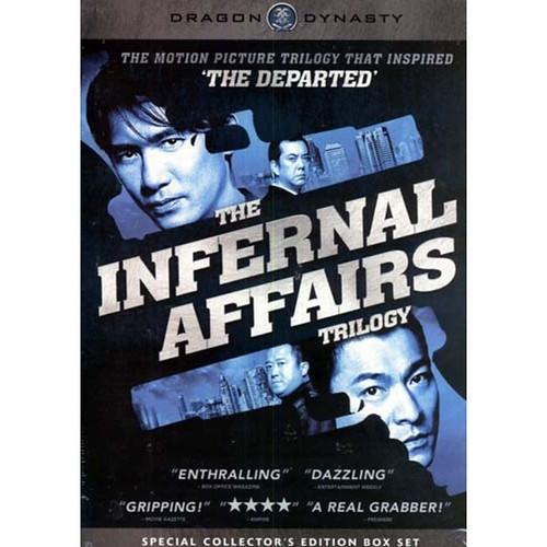 Infernal Affairs - Trilogy - Poster 1
