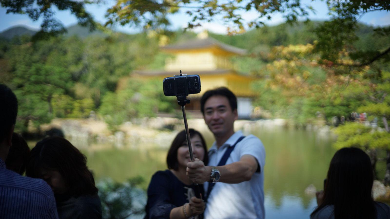 Kinkaku-ji Selfie Stick #foto #japan15 #Kyoto #SonyA7 #Voigtlander40mm #kinkakujii