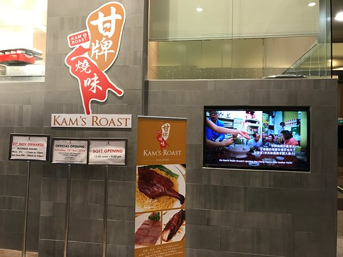 Kam's Roast at Pacific Plaza, Singapore