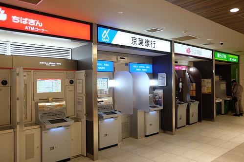 JR Chiba Station refurbishment 2016-08