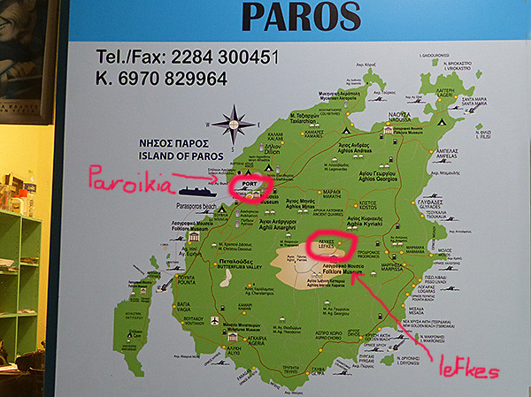 plan de l'île de Paros