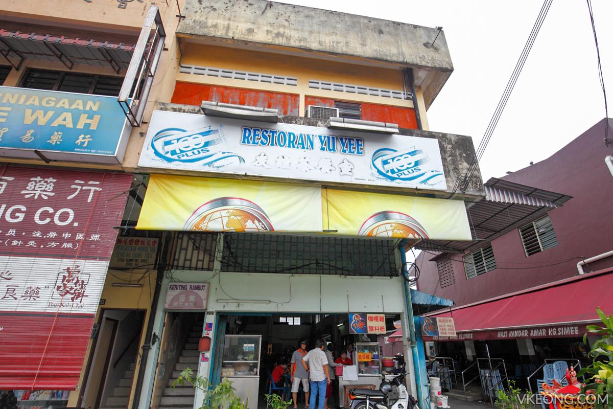 Restoran Yu Yee Kampung Simee Ipoh